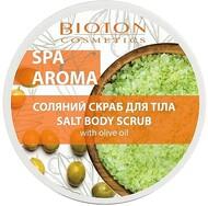 """Биотон Соляной скраб для тела с оливковым маслом """"Spa & Aroma"""" 250мл"""